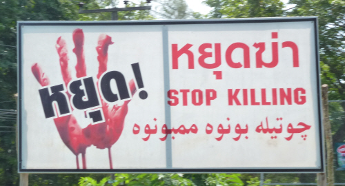 Similar signs also ask the populace to 'Stop Bombs' or 'Stop Violence'.  Sadly, the advice isn't always followed.