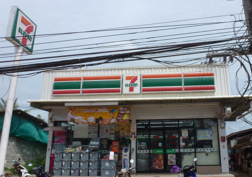 Seven Eleven.  Located approximately every 500m these are almost as prevalent as images of the King...and a cheap source of iced coffee.