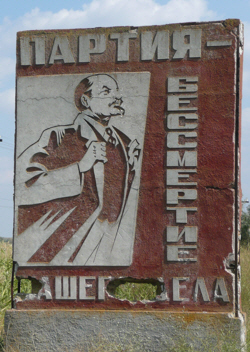 Soviet reminders in rural Crimea.